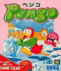 Pengo (New) - Sega