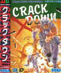 Crack Down (New) - Sega