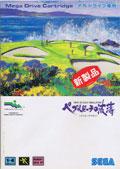 Pebble Beach Golf Links (New) - Sega