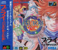 Burai (New) - Sega