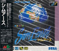 Sim Earth (New) - Sega