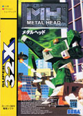 Metal Head (New) (Damage) - Sega