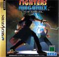 Fighters Megamix - Sega
