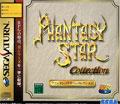 Phantasy Star Collection (Sealed Disk) - Sega