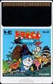 Doraemon Meikyu Daisakusen (Hu Card Only) - Hudson Soft