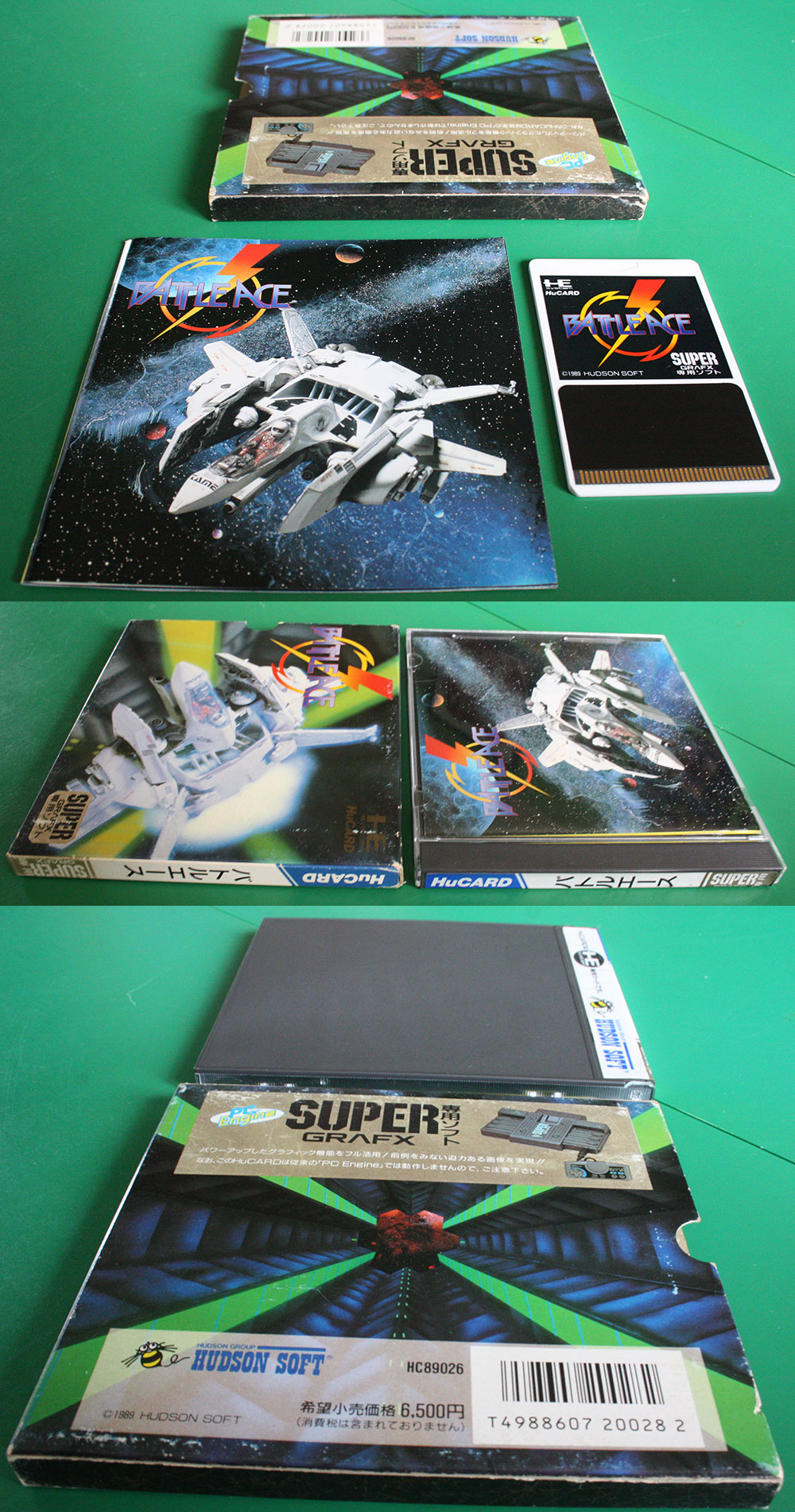 PC Engine Super Grafx Imported Japanese Video Games page 1
