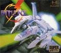 Battle Ace (Slip Case) - Hudson