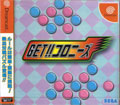 Get Colonies (New) - Sega