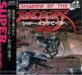 Shadow of the Beast - Victor