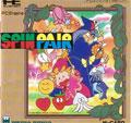 Spin Pair (New) - Media Rings