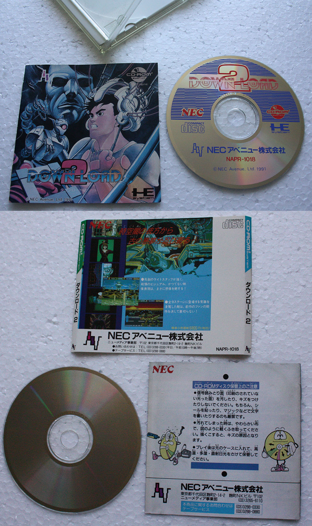 Download 2 from NEC Avenue - PC Engine CD ROM