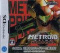 Metroid Prime Hunters -  Nintendo