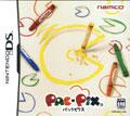 Pac Pix - Namco