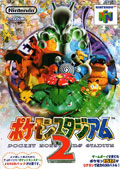 Pokemon Stadium 2 (New) - Nintendo