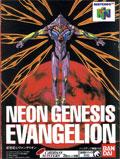 Neon Genesis Evangelion (New) - Bandai