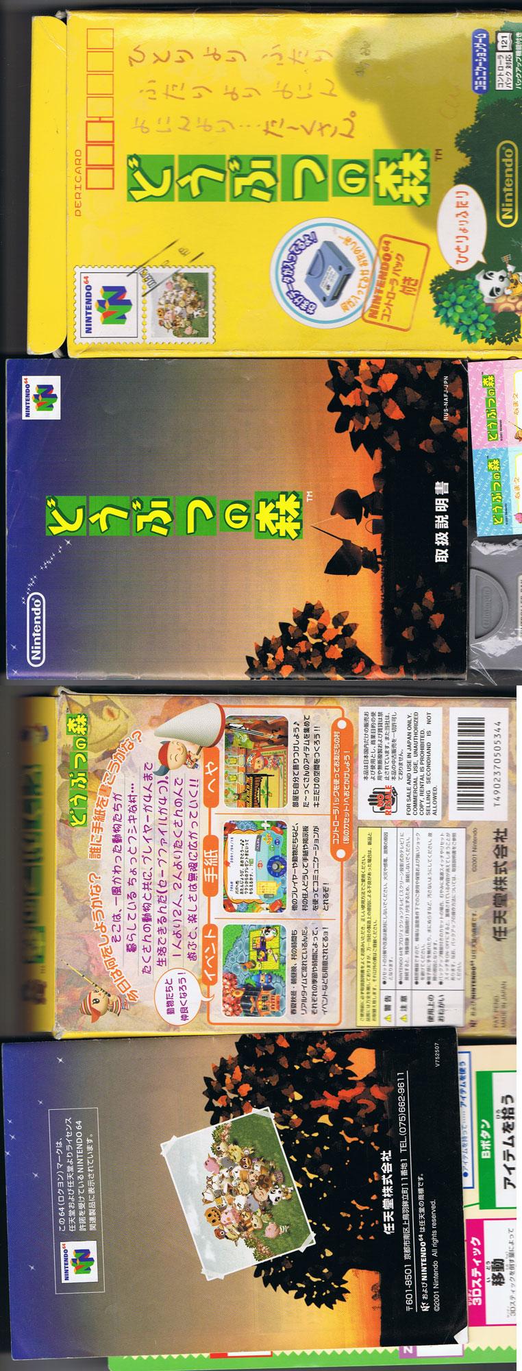 Animal Crossing Cat Daruma