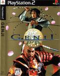 Genji (New) - Sony Computer Entertainment