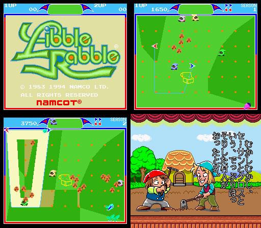 Various Namcot Game Alamode