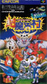 Super Ghouls And Ghosts (Cart Only) - Capcom