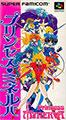 Princess Minerva (New) - Vic Tokai