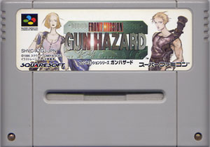 Front Mission Gun Hazard Cart Only From Squaresoft Super Famicom