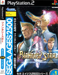 Sega Ages Phantasy Star Generation 1 (Limited Edition) - Sega
