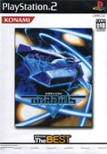 Gradius V (The Best) - Konami