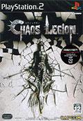 Chaos Legion - Capcom