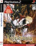 Castlevania (New) - Konami