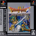 Dragon Quest IV (Best) - Enix