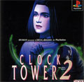 Clock Tower 2  - Human