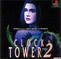 Clock Tower 2  - Human