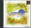 Legend of Mana - Squaresoft