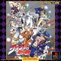 JoJos Bizarre Adventure - Capcom