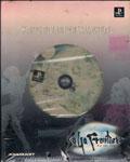 Square Millennium Collection Saga Frontier (New) (Sunfade) - Squaresoft