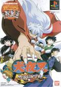 Inuyasha Sengoku Otogi Gassen Limited Edition (New) (Sale) - Bandai