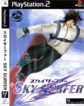 Sky Surfer (New) - Idea Factory
