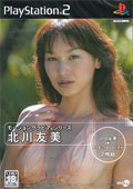 Motion Gravure Series Tomomi Kitagawa - Sony Music Entertainment Japan