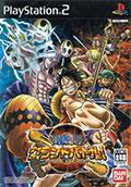 One Piece Grand Battle 3 - Bandai