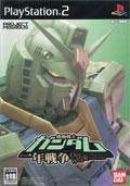 Mobile Suit Gundam One Year War - Bandai