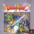 Dragon Quest IV - Enix