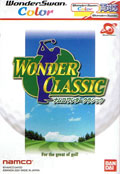 Wonder Classic (New) - Namco
