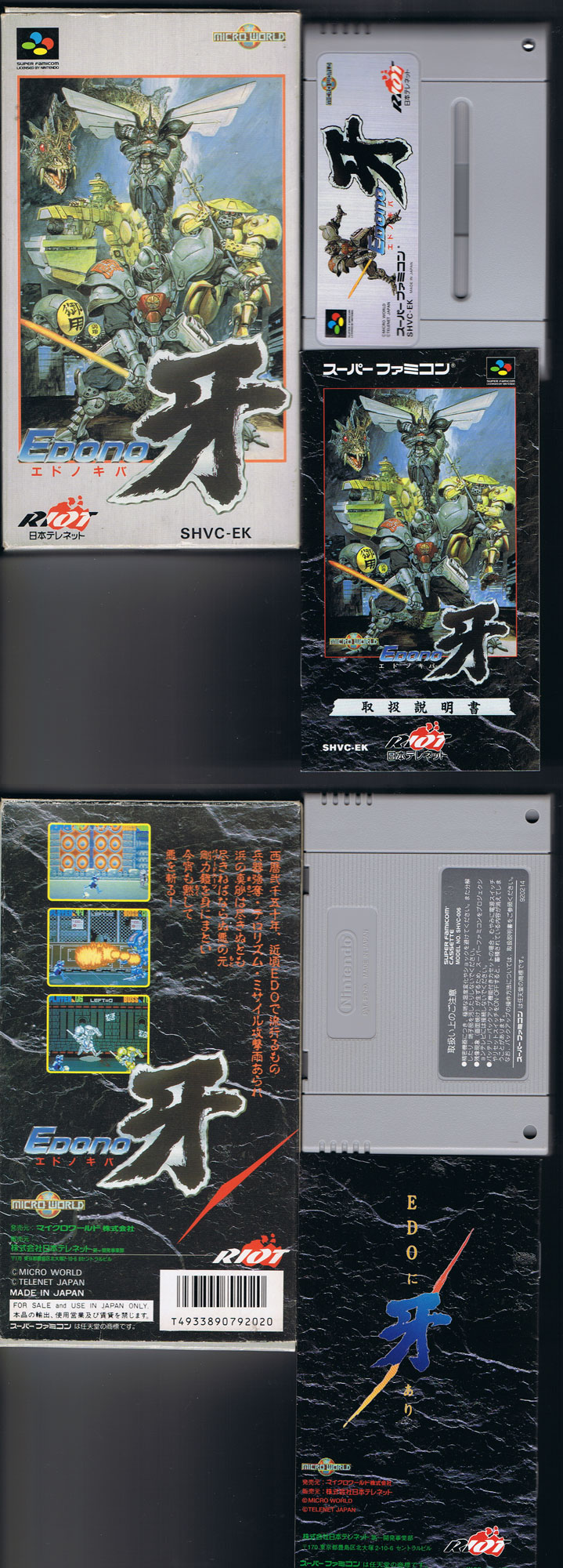 dating sims rom For love hina advance: shukufuku no kane wa harukana on the game boy advance, a reader review titled a dating simulator for love hina fans still, you can manage to find the rom file for this game, you can download a patch that makes it english, which is what i had to do so once the translation.