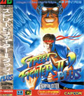 Street Fighter II Dash Plus Champion Edition - Capcom
