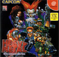 Heavy Metal Geomatrix (New) - Capcom