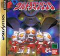 PD Ultraman Link - Bandai