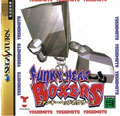 Funky Head Boxers (New) - Yoshimoto