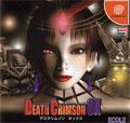 Death Crimson OX - Ecole