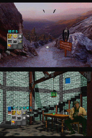 Return to Zork (New) from Activision - Sega Saturn - MobileGenki