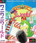 Trouble World (Wani Wani World) (New) - Kaneko